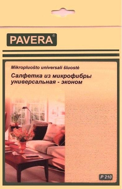 Салфетка из микрофибры универсальная - эконом арт.P210