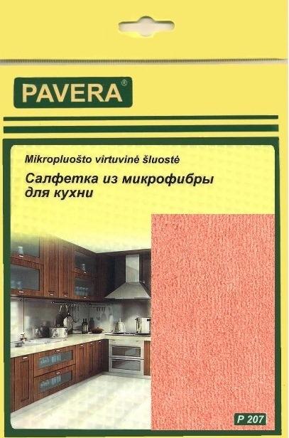 Салфетка из микрофибры для сильных загрязнений на кухне арт.P207