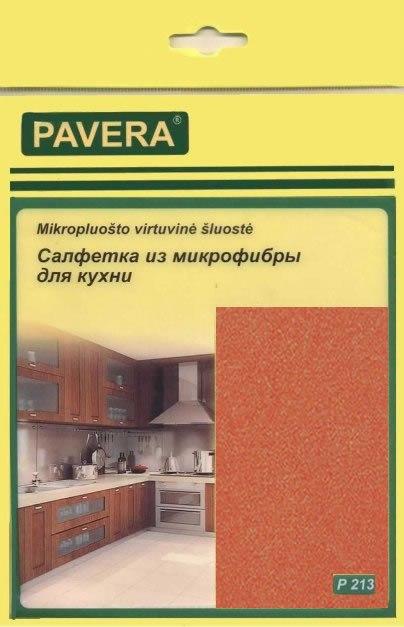 Салфетка из микрофибры для кухни  арт.P213