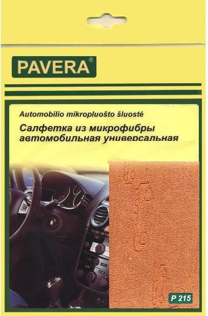 Салфетка  для ухода за автомобилем арт. P215